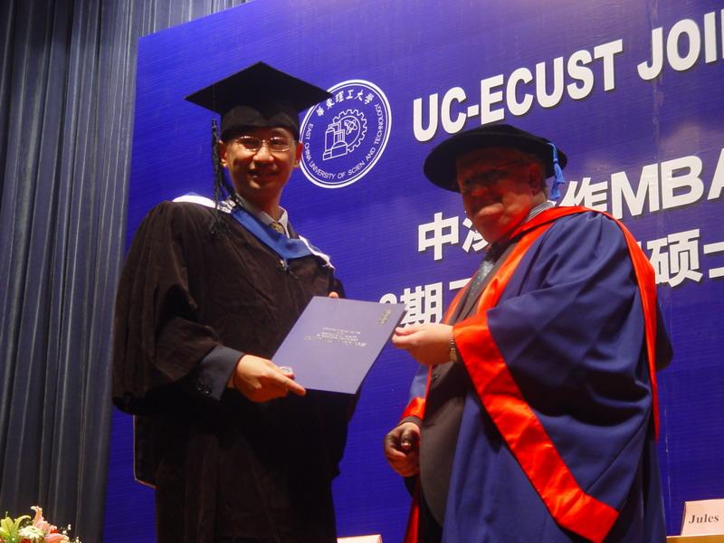 华东理工大学中澳MBA(上海班)