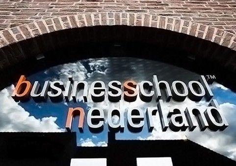 荷兰商学院MBA(京)