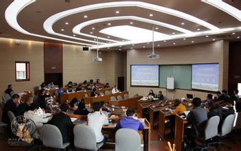 互联网企业创新国际化研修班