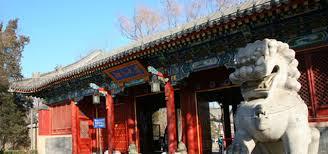 北京大学管理学精英研修班