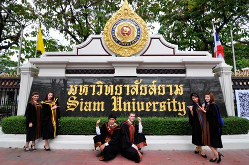 泰国暹罗大学PHD