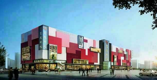 马来西亚城市理工大学DBA(北京班)