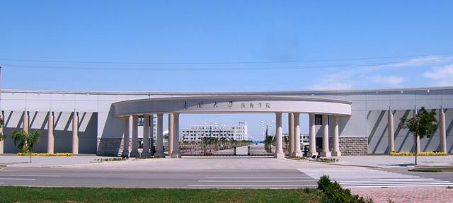 南开大学国际经贸