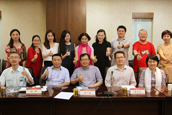 上海交大企业税务风险控制实战班