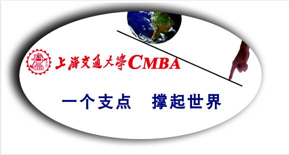 上海交大上市与融资实战特训班