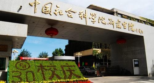 中国社科院&美国杜兰大学金融硕士(上海班)