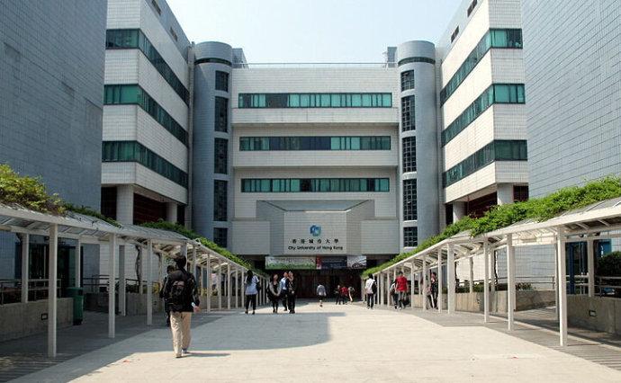 亚洲城市大学MBA(广州班)