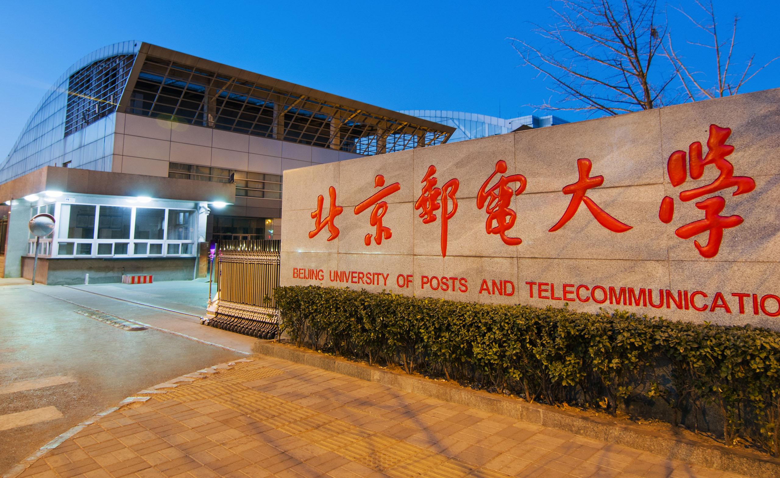 法国里昂商学院EMBA(北京班)