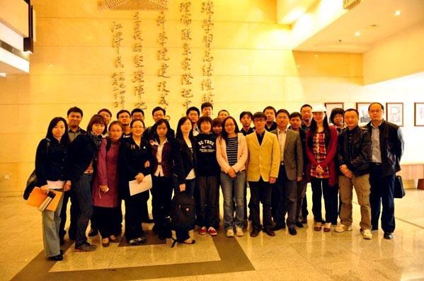 中国社会科学人文社科专业(上海班)
