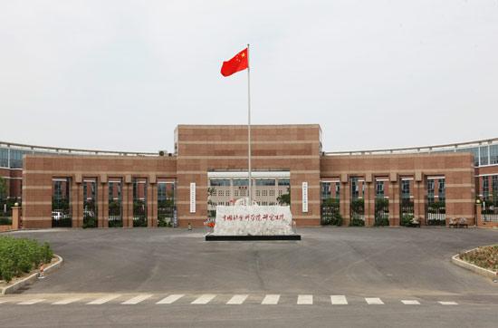 中国社科院行业分析专业(北京班)