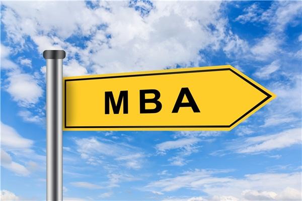 9月16-17日 美国威斯康星协和大学MBA《公司金融》课程预告