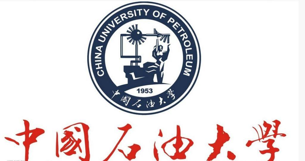 中国石油大学网院专升本/高起专招生简章