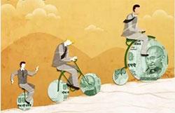 4月21日 上海交大高级金融学院《新形势下的产融结合之路》