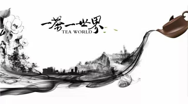 5月21日 南京大学EMBA《茶文化与商业世界的古往今来》