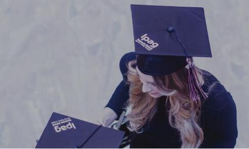 法国IPAG高等商学院EMBA