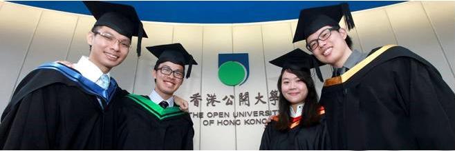 汕头大学—香港公开大学合作MBA项目