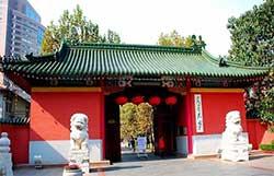 10月12-13日 上海交大全球化创新管理《企业发展战略与竞争战略》