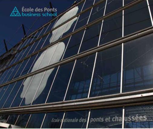 巴黎高科路桥大学DBA(智能制造管理方向)