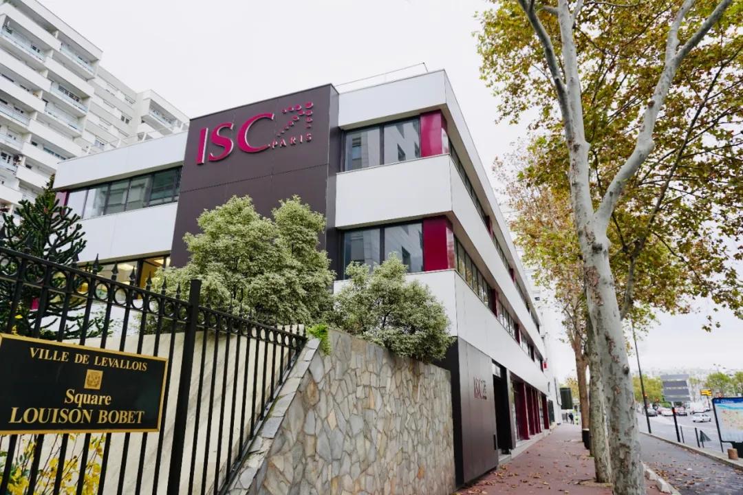 法国ISC巴黎高等商业学院文创EMBA(上海班)