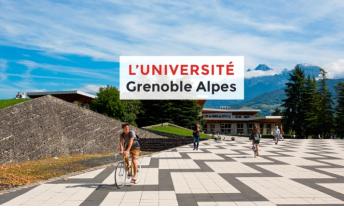 法国格勒诺布尔大学MBA
