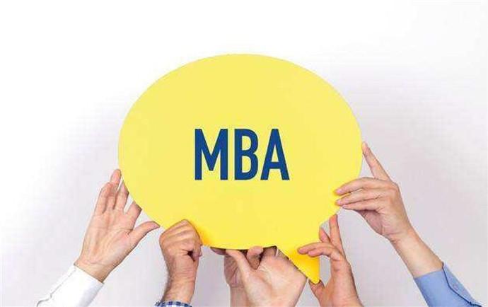 通过在职MBA进修不断实现自我提升