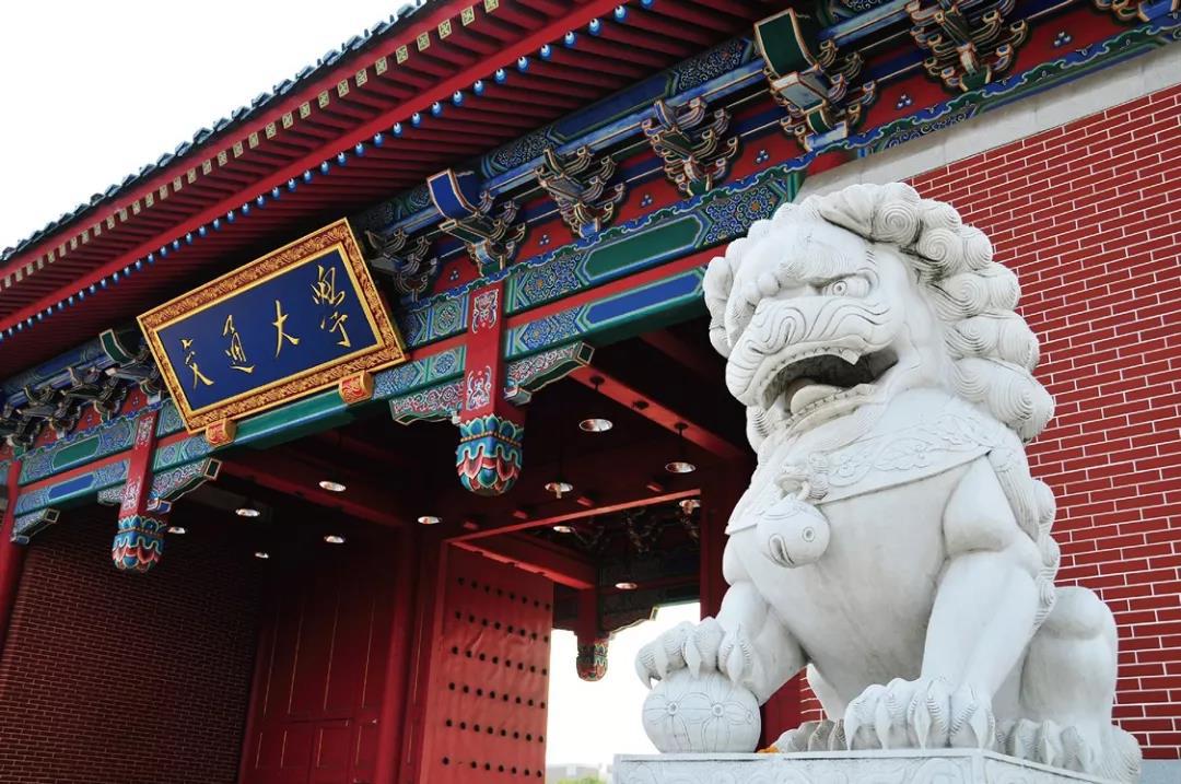 上海交大海外教育学院中国CEO创新管理总裁研修班