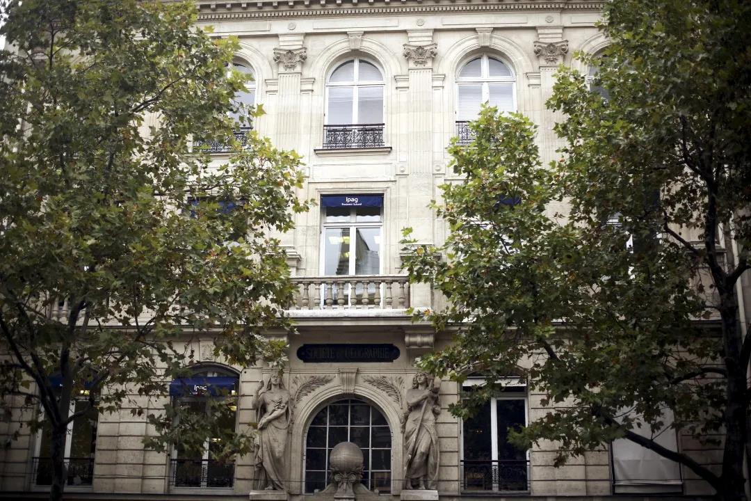法国IPAG高等商学院EMBA(上海班)