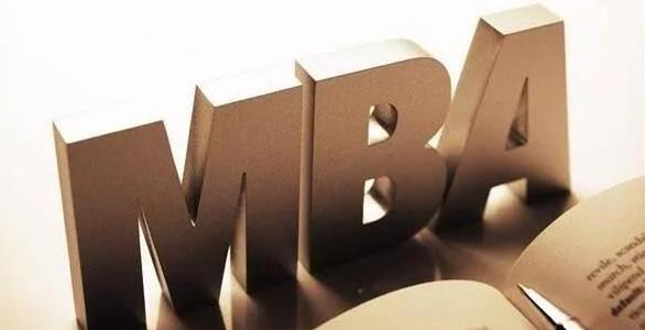 单证在职MBA好找工作吗?