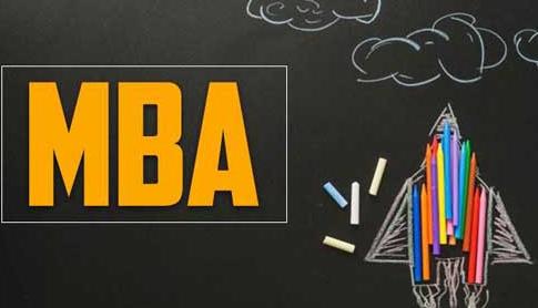 在职MBA的考试科目有哪些?