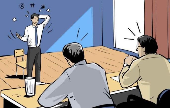 在职MBA学位有什么特点?