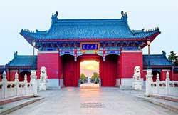 上海交通大学创新全球化管理高级研修班