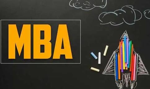 哪些人适合报MBA辅导班?