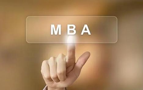读免联考MBA为什么要有工作经验?