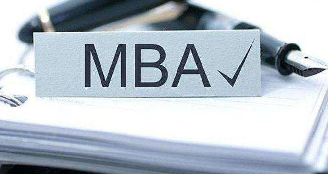 在职MBA适合哪些人?