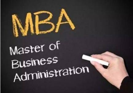 MBA考试要如何应对?