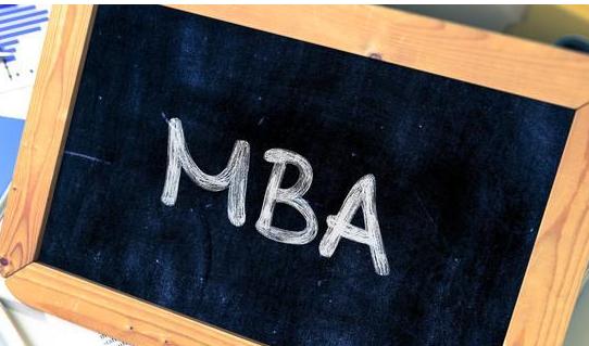 在职MBA有哪些报名方式?