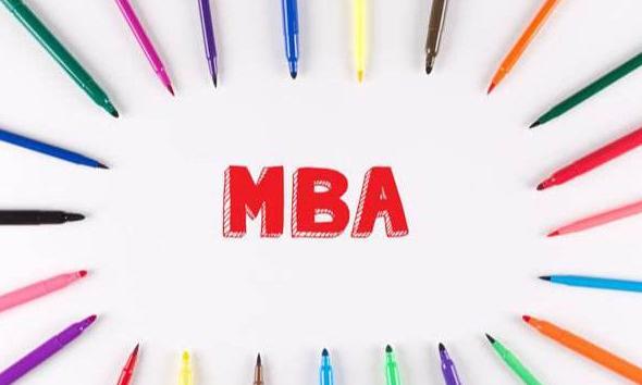 在职MBA辅导机构怎么选?