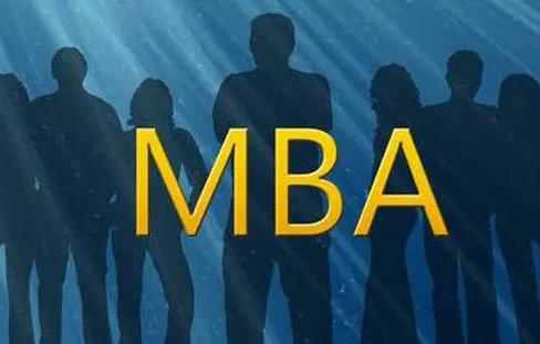 在职MBA热度为什么那么高?