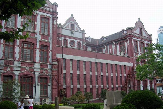 上海交通大學—法國KEDGE商學院MBA上海班