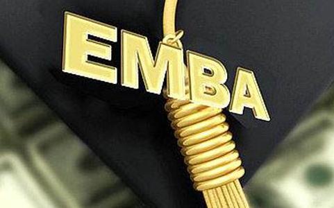 EMBA学位