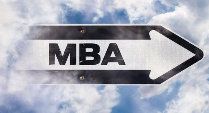 在职MBA