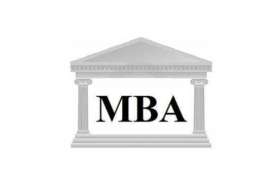 国际MBA