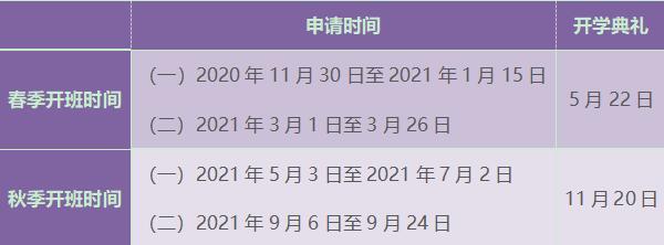 QQ截图20210226120552.jpg
